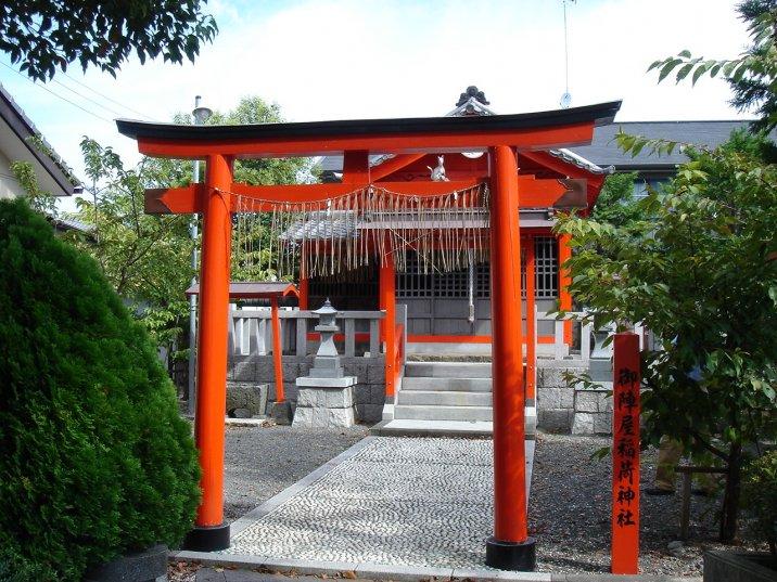 御陣屋稲荷神社鳥居