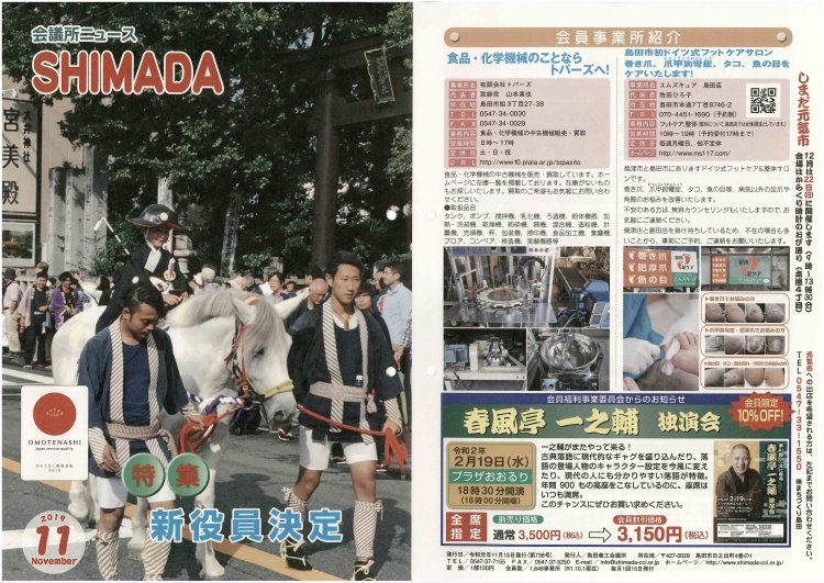 SCAN-0182