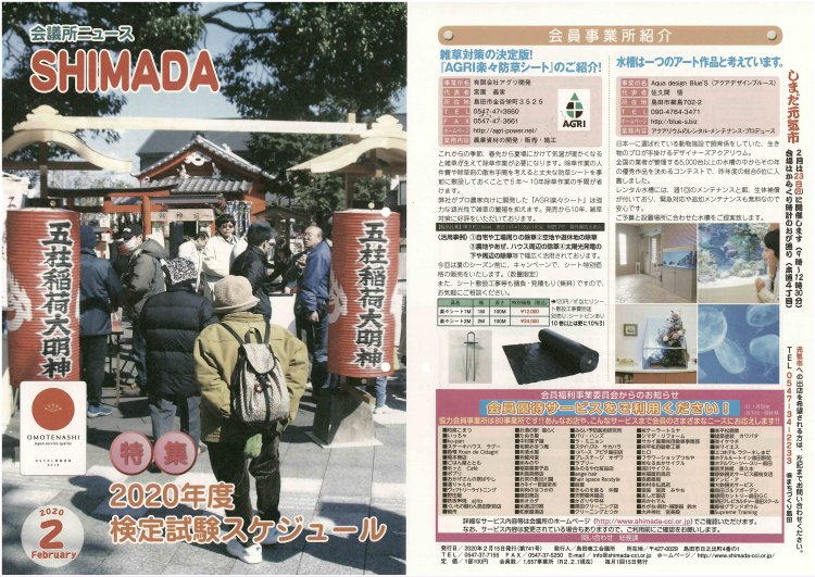 SCAN-0262-1