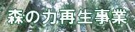 banner_190-45